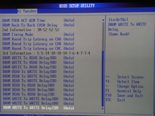 ASUS P6X58D Premium настройки памяти 2