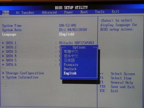 ASUS P6X58D Premium языки