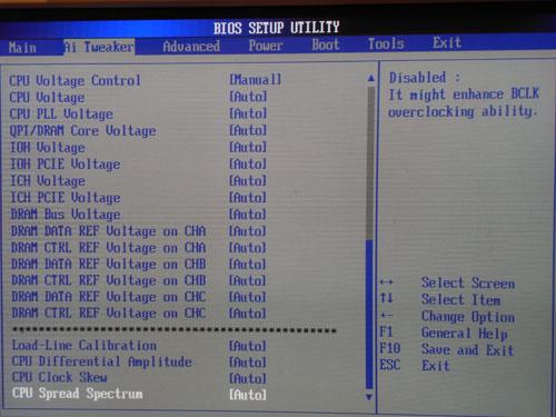 ASUS P6X58D Premium настройки разгона 2