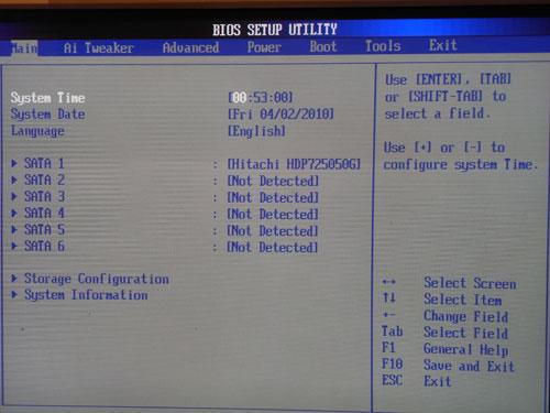 ASUS P6X58D Premium BIOS